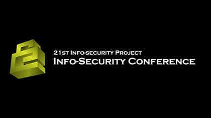 Info-Security Conference 2015